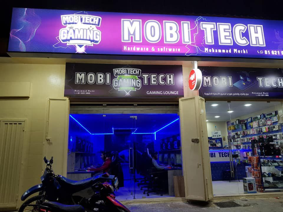mobitech-front