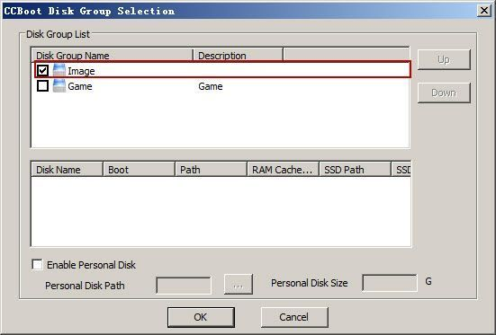 CCBoot Disk Group Select