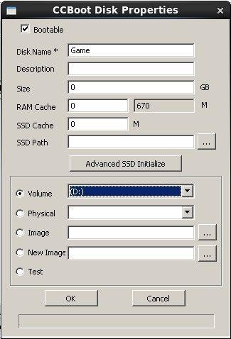 CCBoot Disk Propeties