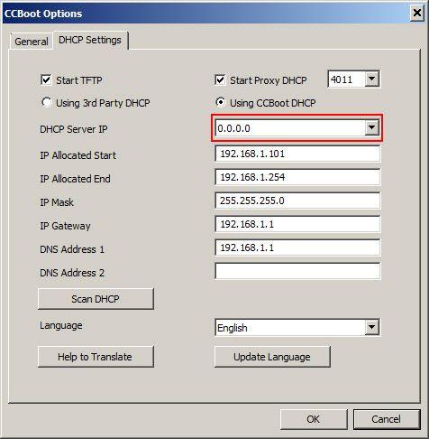 Server DHCP settings