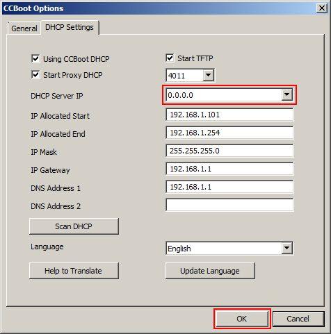 DHCP Mutli NIC