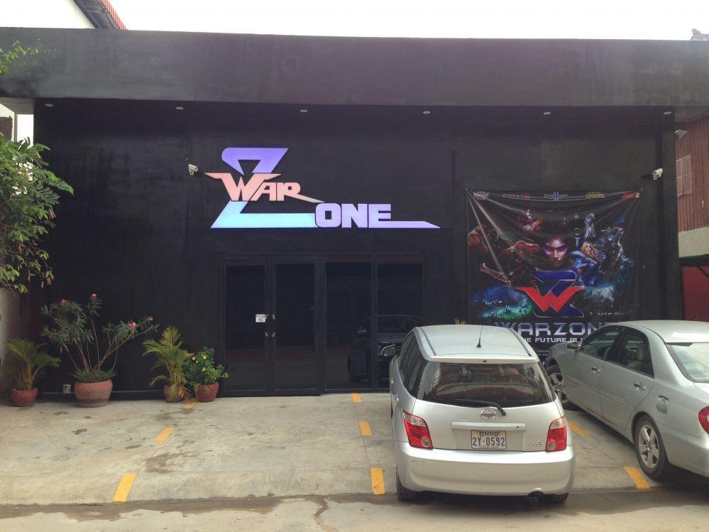 Warzone Entrance